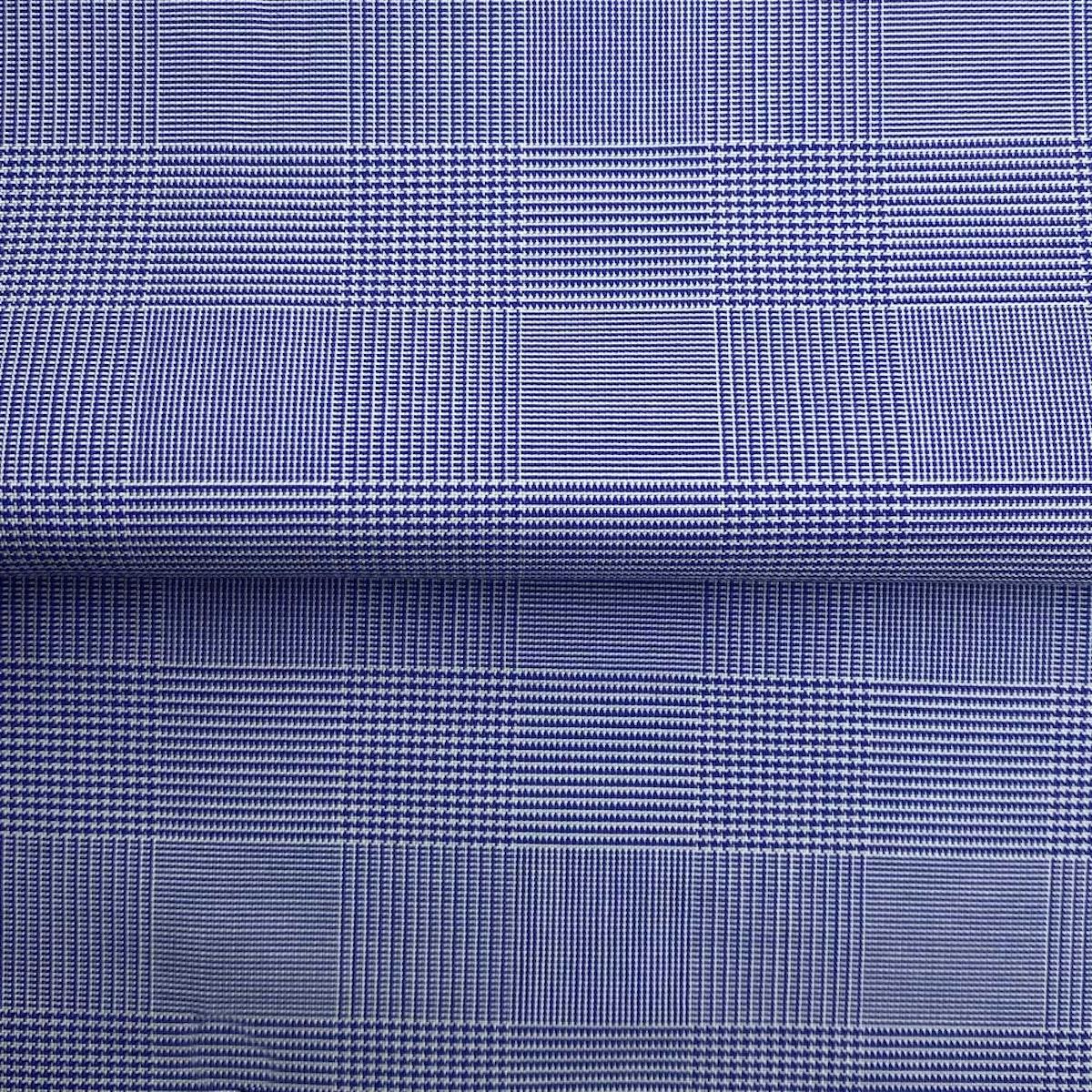 InStitchu Shirt Fabric 143
